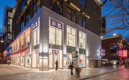 Downtown Denver Uniqlo retail